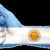 【アルゼンチン共和国杯】父に続くかゴールドアクター!